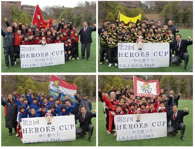 第2回ヒーローズカップ準決勝大会写真